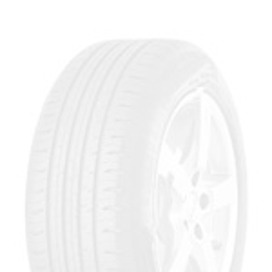Foto pneumatico: MICHELIN, CITY GRIP 2 110/70 R16 52S Estive